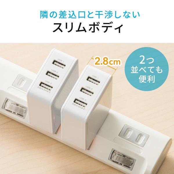 USB充電器 3ポート ACアダプター スマホ 充電 合計4.8A 出張 旅行 コンパクト(即納)|sanwadirect|09