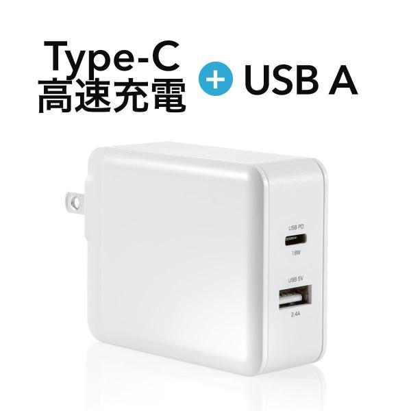 USB 急速 充電 PD充電器 iPad Pro 充電器 18W Type Cポート 小型 タイプC|sanwadirect