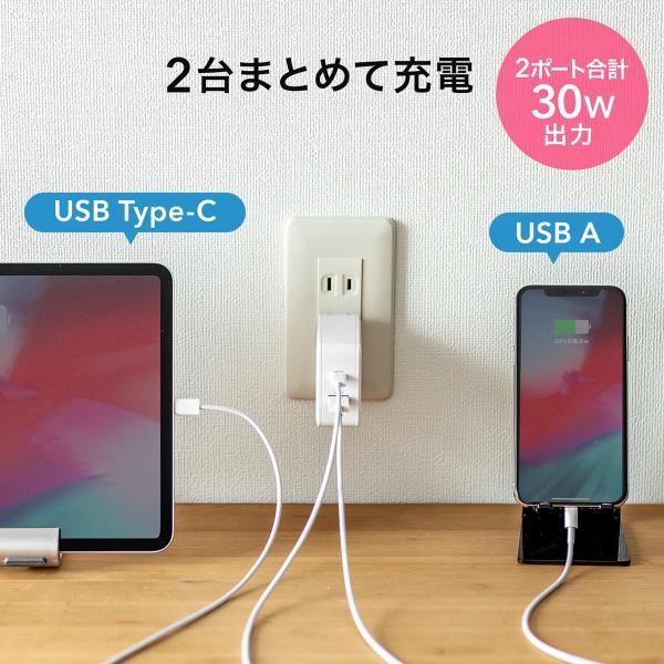 USB 急速 充電 PD充電器 iPad Pro 充電器 18W Type Cポート 小型 タイプC|sanwadirect|02