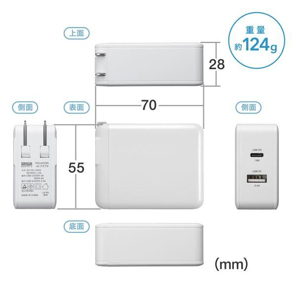 USB 急速 充電 PD充電器 iPad Pro 充電器 18W Type Cポート 小型 タイプC|sanwadirect|11