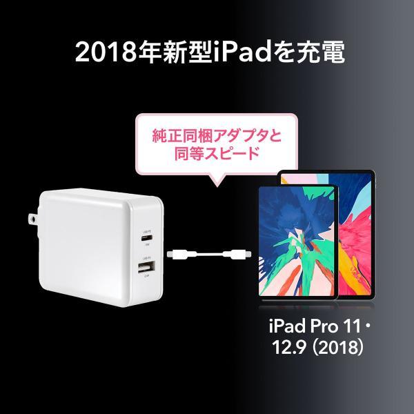 USB 急速 充電 PD充電器 iPad Pro 充電器 18W Type Cポート 小型 タイプC|sanwadirect|04