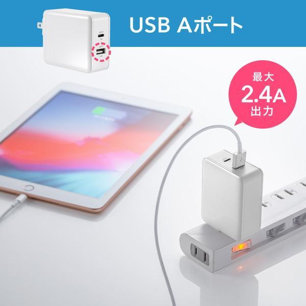 USB 急速 充電 PD充電器 iPad Pro 充電器 18W Type Cポート 小型 タイプC|sanwadirect|06