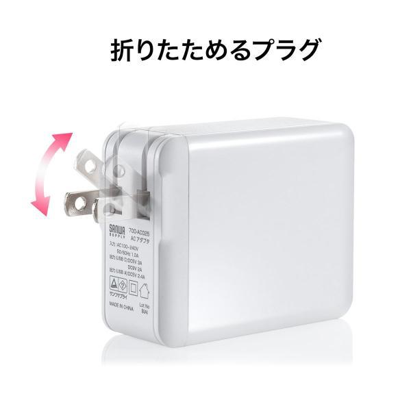 USB 急速 充電 PD充電器 iPad Pro 充電器 18W Type Cポート 小型 タイプC|sanwadirect|07