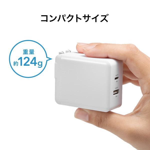 USB 急速 充電 PD充電器 iPad Pro 充電器 18W Type Cポート 小型 タイプC|sanwadirect|08