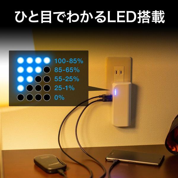 モバイルバッテリー ACプラグ コンセント 内蔵 携帯 スマホ iPhone iPad Android 2台同時充電(即納)|sanwadirect|11