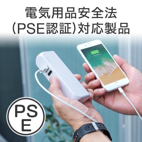 モバイルバッテリー ACプラグ コンセント 内蔵 携帯 スマホ iPhone iPad Android 2台同時充電(即納)|sanwadirect|12
