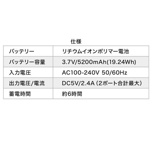 モバイルバッテリー ACプラグ コンセント 内蔵 携帯 スマホ iPhone iPad Android 2台同時充電(即納)|sanwadirect|13