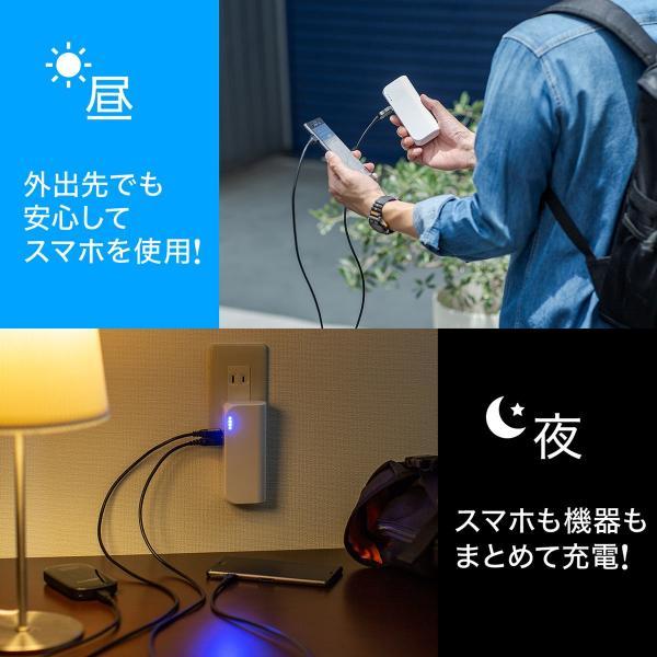 モバイルバッテリー ACプラグ コンセント 内蔵 携帯 スマホ iPhone iPad Android 2台同時充電(即納)|sanwadirect|03