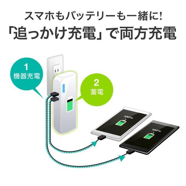 モバイルバッテリー ACプラグ コンセント 内蔵 携帯 スマホ iPhone iPad Android 2台同時充電(即納)|sanwadirect|05