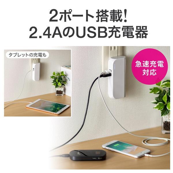 モバイルバッテリー ACプラグ コンセント 内蔵 携帯 スマホ iPhone iPad Android 2台同時充電(即納)|sanwadirect|06