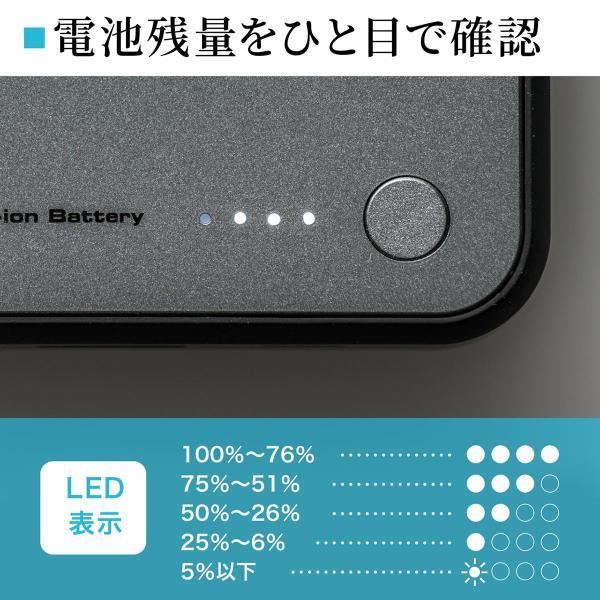 モバイルバッテリー  Lightning microUSB ケーブル収納 内蔵 ケーブル付き|sanwadirect|12
