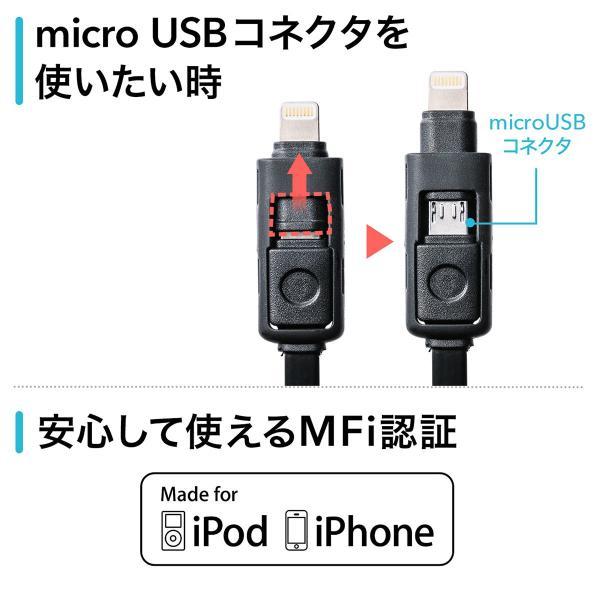 モバイルバッテリー  Lightning microUSB ケーブル収納 内蔵 ケーブル付き|sanwadirect|05