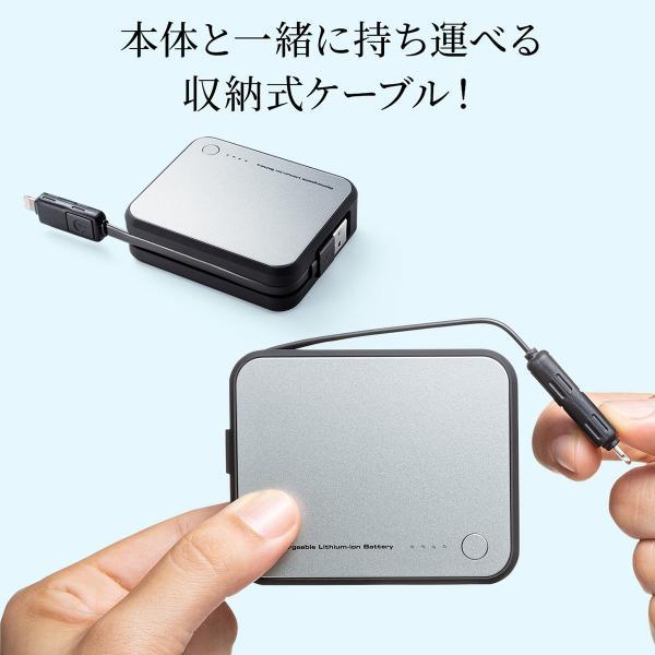 モバイルバッテリー  Lightning microUSB ケーブル収納 内蔵 ケーブル付き|sanwadirect|06