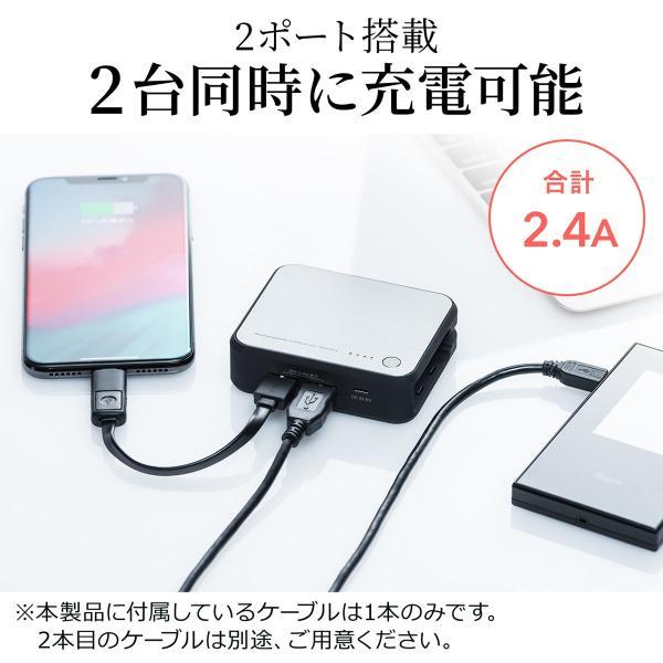 モバイルバッテリー  Lightning microUSB ケーブル収納 内蔵 ケーブル付き|sanwadirect|08