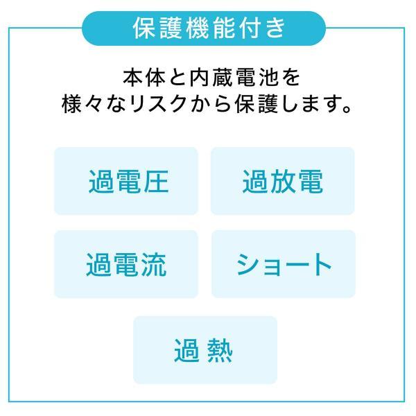 モバイルバッテリー  Lightning microUSB ケーブル収納 内蔵 ケーブル付き|sanwadirect|09