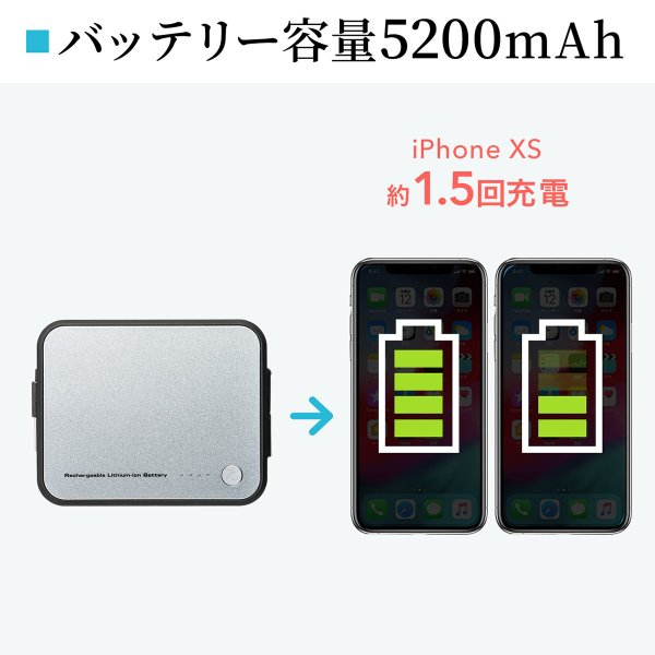 モバイルバッテリー  Lightning microUSB ケーブル収納 内蔵 ケーブル付き|sanwadirect|10