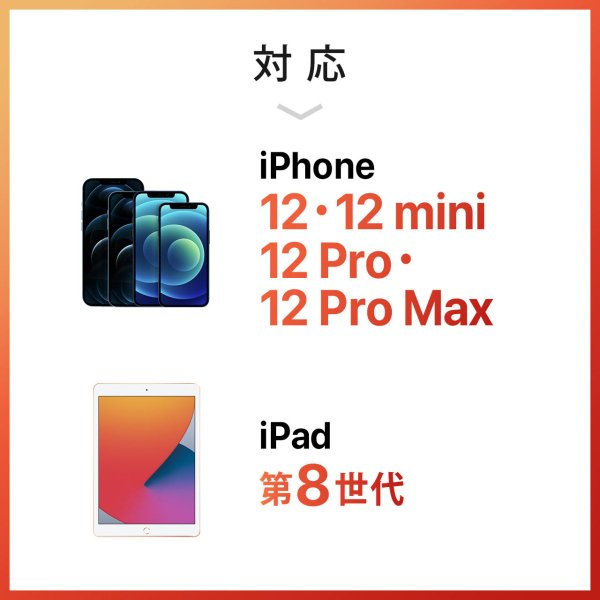 モバイルバッテリー 5000mAh 2台同時充電 軽量 コンパクト 薄型 急速充電 携帯 iPhone スマホ 充電器 PSE(即納)|sanwadirect|14