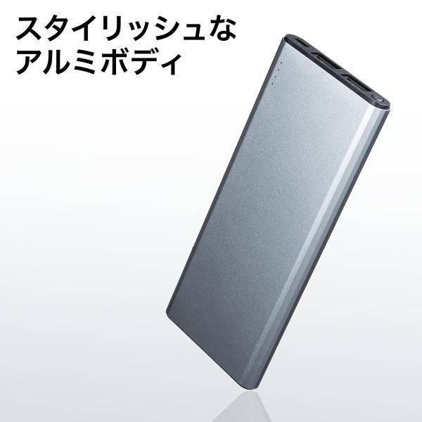 モバイルバッテリー 5000mAh 2台同時充電 軽量 コンパクト 薄型 急速充電 携帯 iPhone スマホ 充電器 PSE(即納)|sanwadirect|05