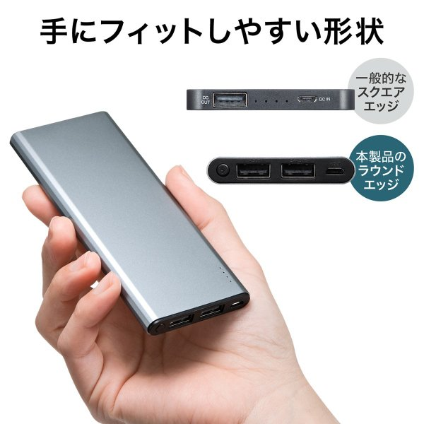 モバイルバッテリー 5000mAh 2台同時充電 軽量 コンパクト 薄型 急速充電 携帯 iPhone スマホ 充電器 PSE(即納)|sanwadirect|06