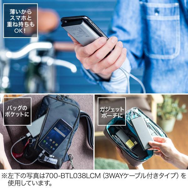 モバイルバッテリー 5000mAh 2台同時充電 軽量 コンパクト 薄型 急速充電 携帯 iPhone スマホ 充電器 PSE(即納)|sanwadirect|07
