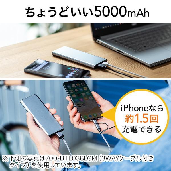 モバイルバッテリー 5000mAh 2台同時充電 軽量 コンパクト 薄型 急速充電 携帯 iPhone スマホ 充電器 PSE(即納)|sanwadirect|08