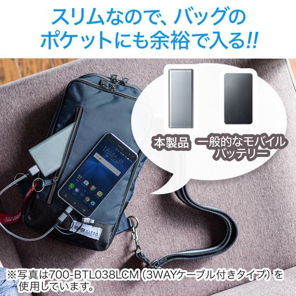 モバイルバッテリー 5000mAh 2台同時充電 軽量 コンパクト 薄型 急速充電 携帯 iPhone スマホ 充電器 PSE(即納)|sanwadirect|09