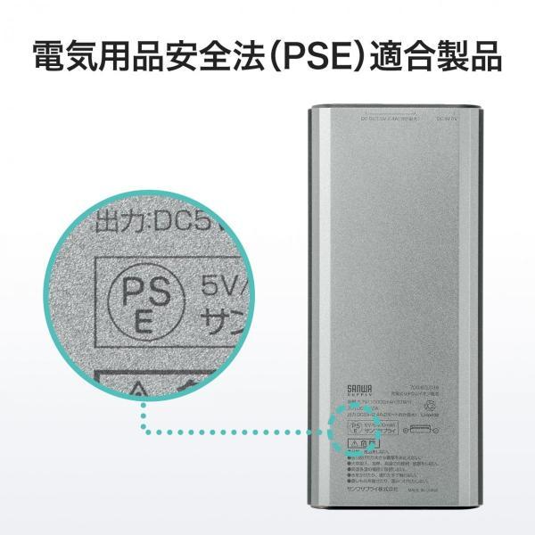 モバイルバッテリー 大容量 10000mAh 急速充電 PSE 2台同時充電 携帯 iPhone スマホ Android(即納)|sanwadirect|11