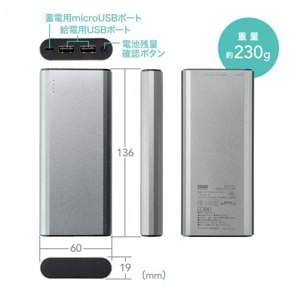 モバイルバッテリー 大容量 10000mAh 急速充電 PSE 2台同時充電 携帯 iPhone スマホ Android(即納)|sanwadirect|13