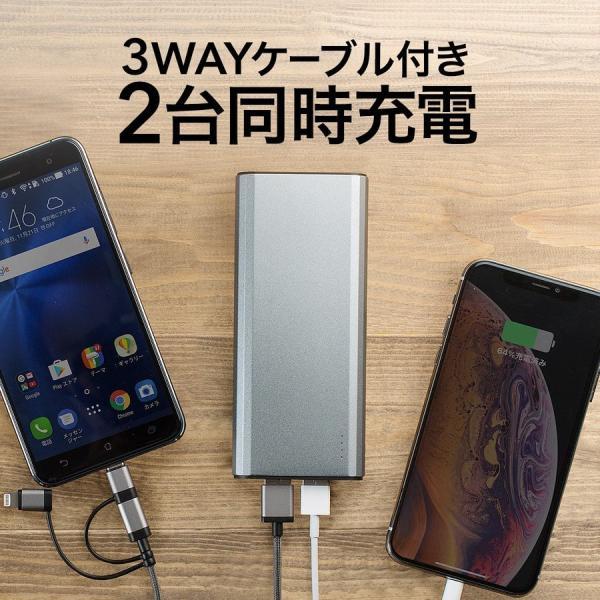 モバイルバッテリー 大容量 10000mAh 急速充電 PSE 2台同時充電 携帯 iPhone スマホ Android(即納)|sanwadirect|18