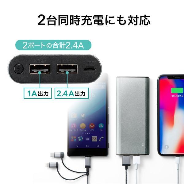 モバイルバッテリー 大容量 10000mAh 急速充電 PSE 2台同時充電 携帯 iPhone スマホ Android(即納)|sanwadirect|03