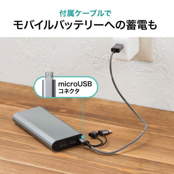 モバイルバッテリー 大容量 10000mAh 急速充電 PSE 2台同時充電 携帯 iPhone スマホ Android(即納)|sanwadirect|06