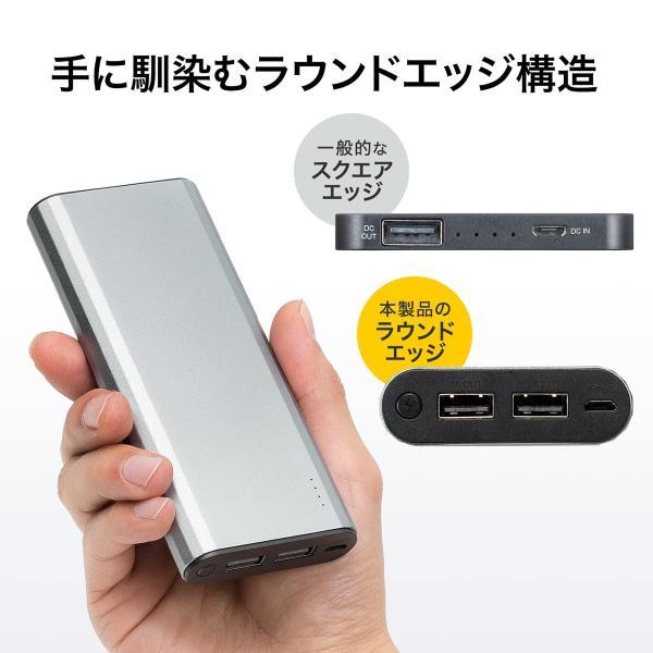 モバイルバッテリー 大容量 10000mAh 急速充電 PSE 2台同時充電 携帯 iPhone スマホ Android(即納)|sanwadirect|08