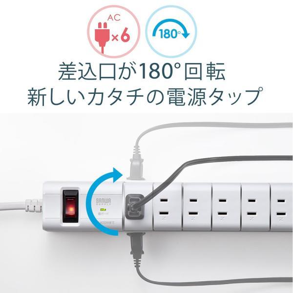 電源タップ 延長コード テーブルタップ コンセント AC6個口 USB充電付き 回転式(即納)|sanwadirect|02