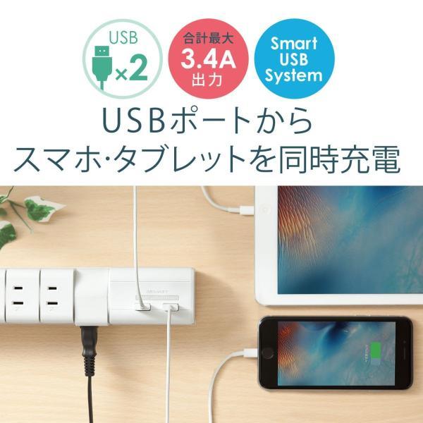 電源タップ 延長コード テーブルタップ コンセント AC6個口 USB充電付き 回転式(即納)|sanwadirect|04