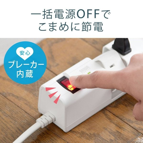 電源タップ 延長コード テーブルタップ コンセント AC6個口 USB充電付き 回転式(即納)|sanwadirect|06