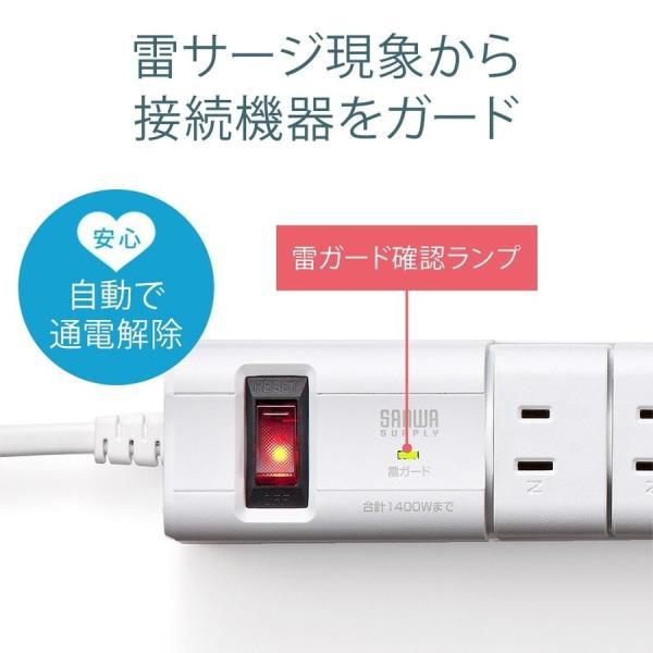 電源タップ 延長コード テーブルタップ コンセント AC6個口 USB充電付き 回転式(即納)|sanwadirect|07