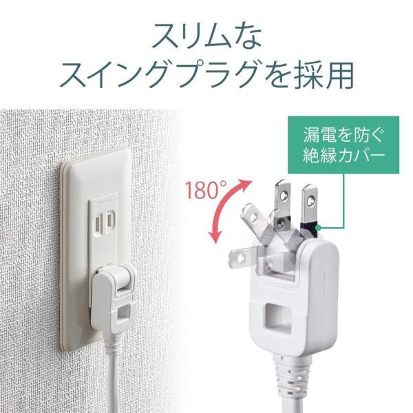 電源タップ 延長コード テーブルタップ コンセント AC6個口 USB充電付き 回転式(即納)|sanwadirect|08