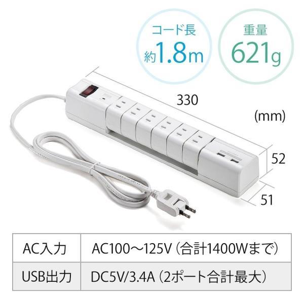 電源タップ 延長コード テーブルタップ コンセント AC6個口 USB充電付き 回転式(即納)|sanwadirect|09