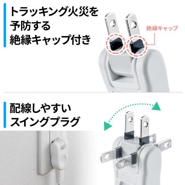 電源タップ OAタップ USB コンセント 4個口 延長コード スマホ 充電器 2m|sanwadirect|06