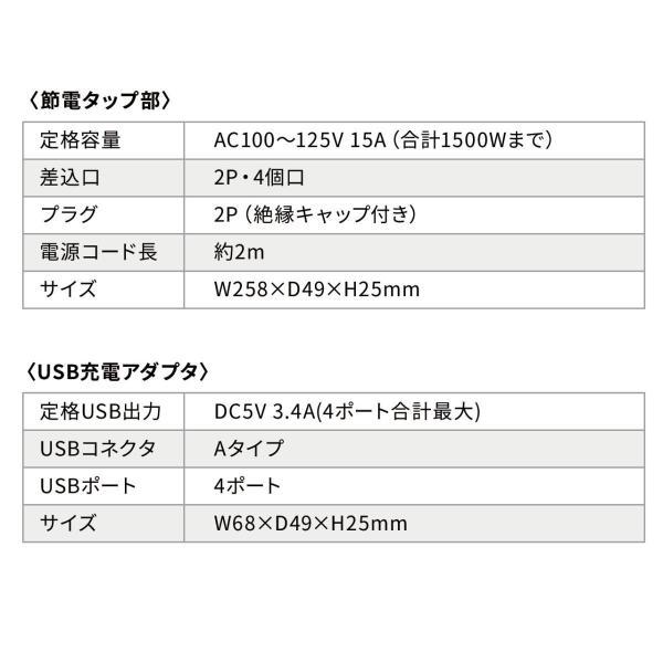 電源タップ OAタップ USB コンセント 4個口 延長コード スマホ 充電器 2m|sanwadirect|07
