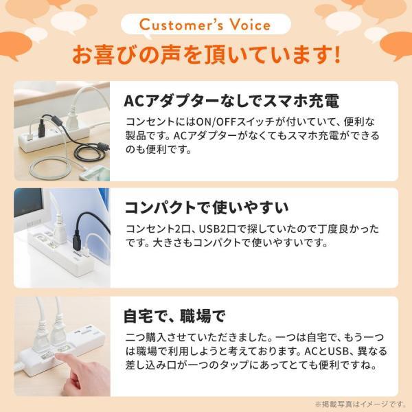 電源タップ OAタップ USB 2個口 延長コード スマホ コンセント 充電器  2m(即納)|sanwadirect|11