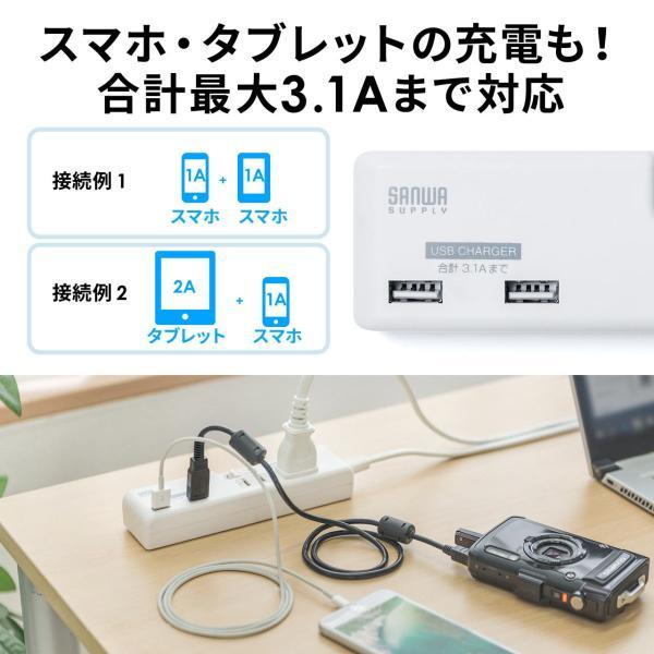 電源タップ OAタップ USB 2個口 延長コード スマホ コンセント 充電器  2m(即納)|sanwadirect|03