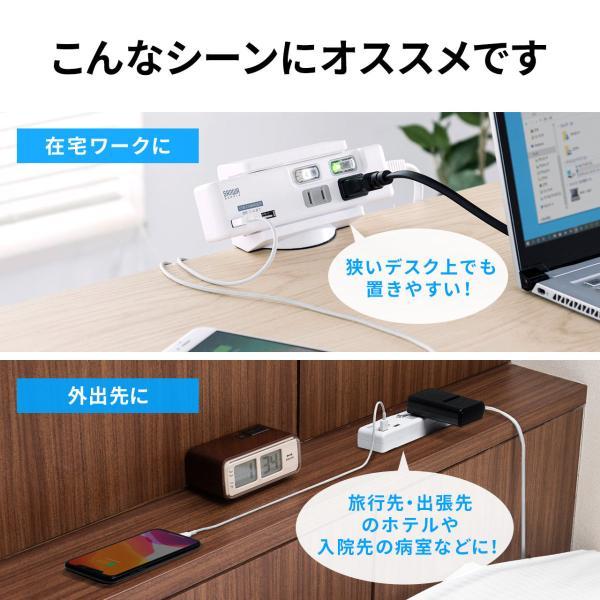 電源タップ OAタップ USB 2個口 延長コード スマホ コンセント 充電器  2m(即納)|sanwadirect|06