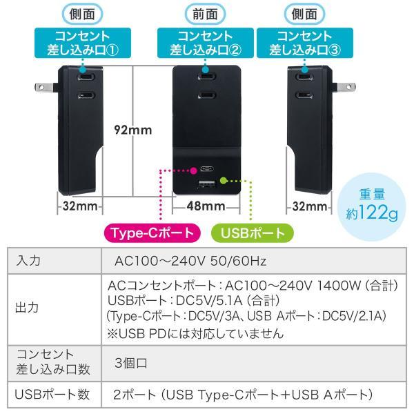 USB充電器 タイプCケーブル セット iPhone 充電 USB-C - Lightning ケーブル 充電器 セット Type Cポート 最大3A(即納)|sanwadirect|09