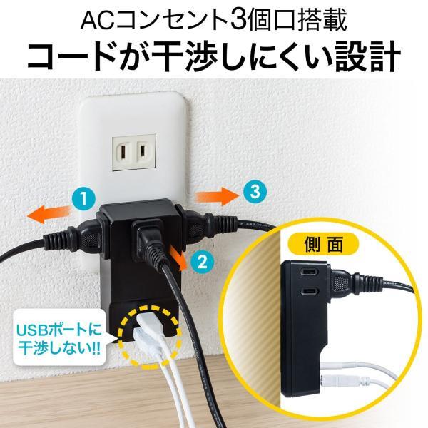 USB 充電器 コンセント スマホ iPhone 急速充電 Type-C ケーブル付き セット(即納) sanwadirect 06