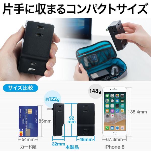 USB 充電器 コンセント スマホ iPhone 急速充電 Type-C ケーブル付き セット(即納) sanwadirect 08