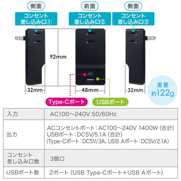 USB 充電器 コンセント スマホ iPhone 急速充電 Type-C ケーブル付き セット(即納) sanwadirect 09