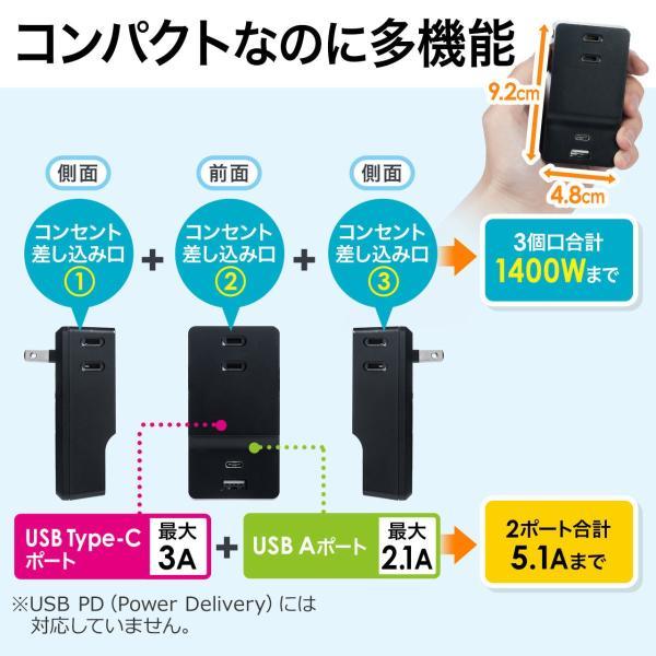 USB 充電器 コンセント スマホ iPhone 急速充電 Type-C ケーブル付き セット(即納)|sanwadirect|02