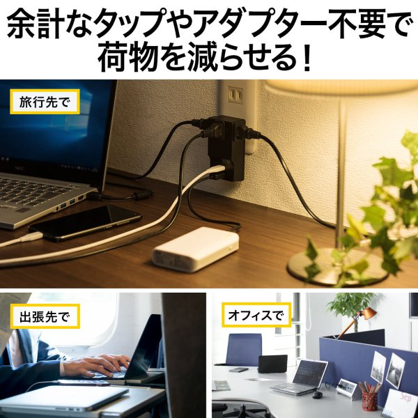 USB 充電器 コンセント スマホ iPhone 急速充電 Type-C ケーブル付き セット(即納)|sanwadirect|04