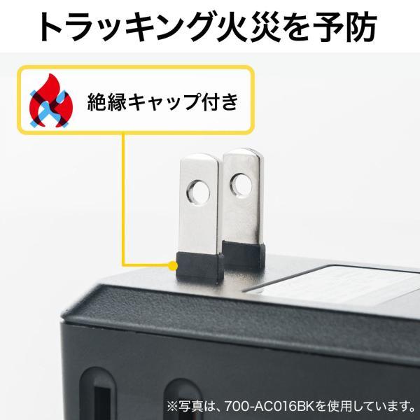 USB 充電器 コンセント スマホ iPhone 急速充電 Type-C ケーブル付き セット(即納)|sanwadirect|07
